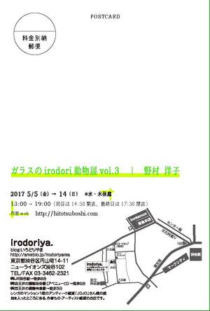 Img_0027_3