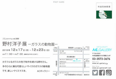 Ac201812dm_2